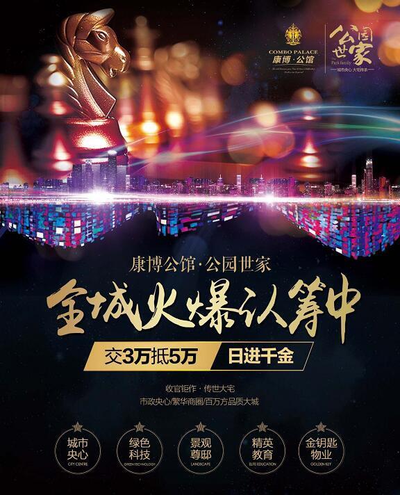 康博公馆电影专场第二季浪漫来袭!