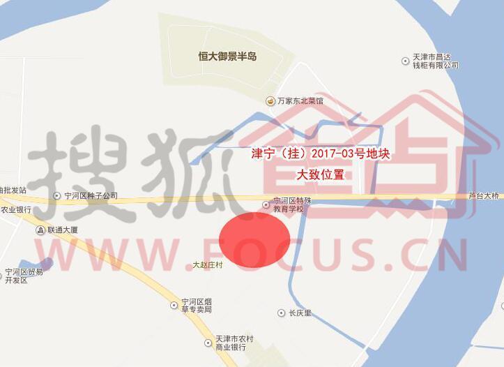 """宁河桥北新区宅地4亿挂牌 首现""""竞教育配套""""新招数"""