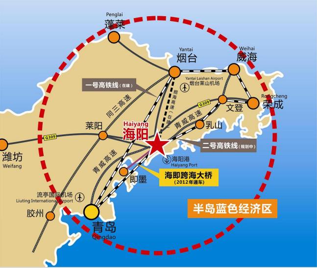 吃海鲜,看无敌海景,青岛东旅游看房团火爆招募中!