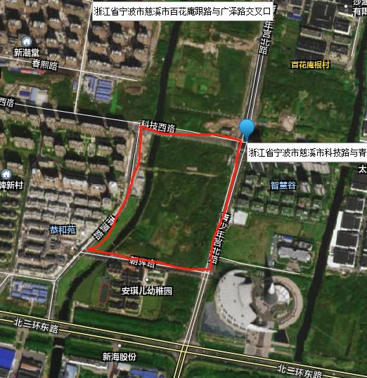 抢!慈溪5地块连拍,华宇业翔实业有限公司竞得热门地块