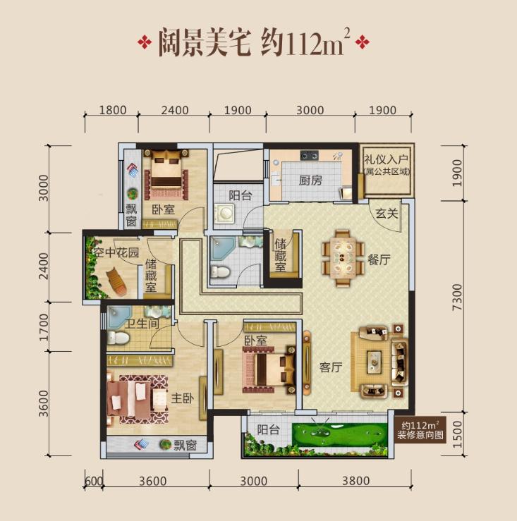 【不限购】首付30万+买三水城心江景大四房!