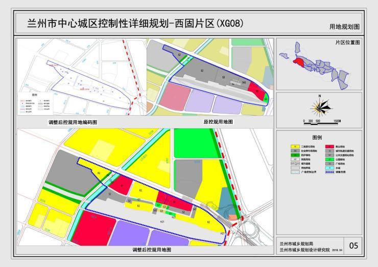 龙湖光年项目地块规控调整 新建福利东路学校按计划开工!