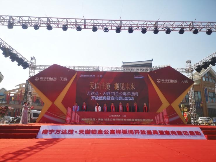 一周回顾:五象壮锦立交二期工程正式开工 红星美凯龙进驻南宁