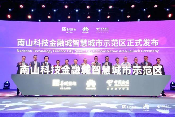 5G已来 | 华润置地携手华为、中国电信启动智慧城市战略合作