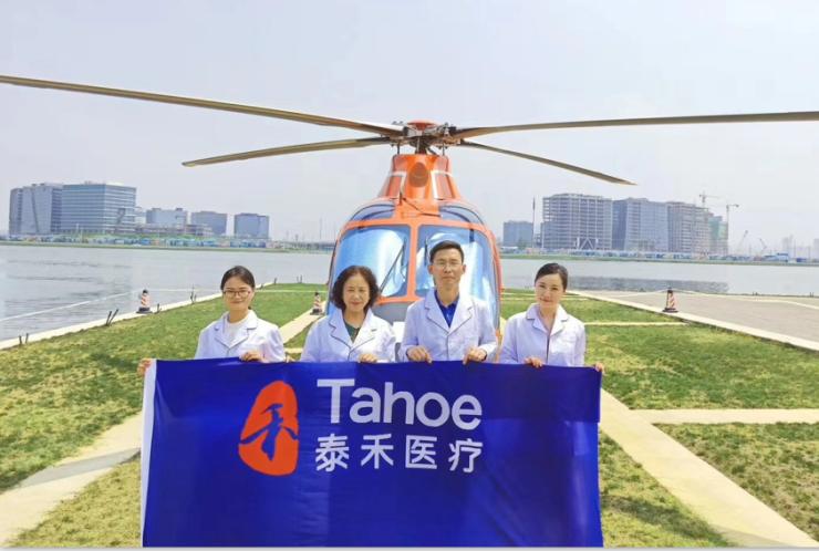 泰禾:从最大单笔器官移植捐款到全球首例公益保险