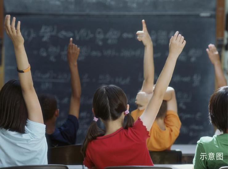 """Bye!房子追着学校跑的时代 资源型""""人文之城""""让未来更丰盛"""