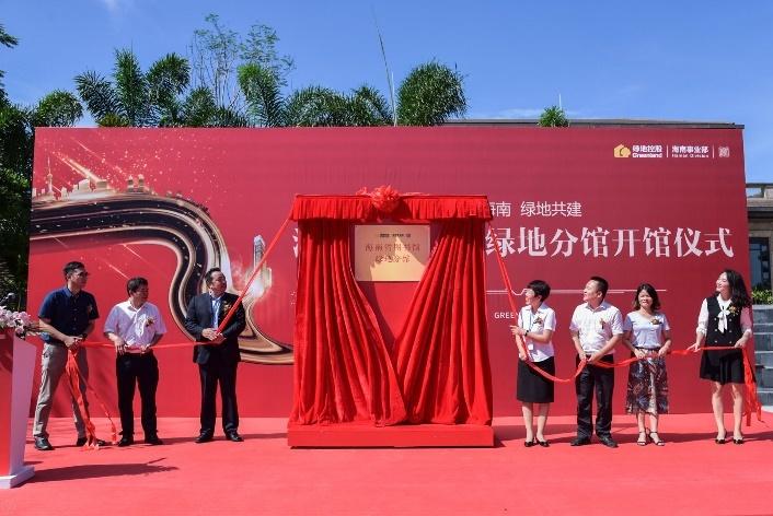 书香海南绿地共建  海南省图书馆绿地分馆正式开馆