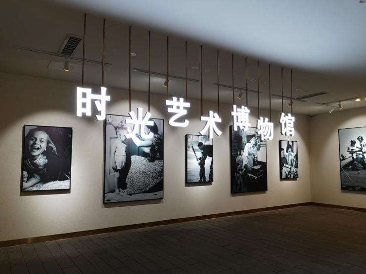 千江凌云时光艺术博物馆正式开展 与您一同珍藏时光记忆