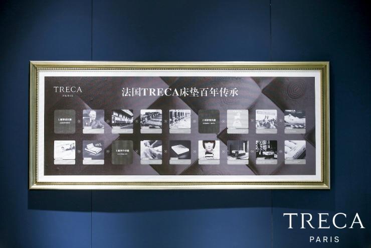 《【摩登3电脑版登陆地址】揽世界,最设计——TRECA崔佧,艺术与家的距离》