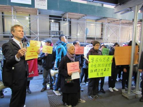 纽约曼哈顿举办豪宅建案公听会 华裔居民抗议贵族化
