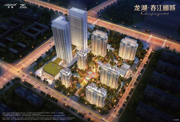 火爆加推!龙湖·春江郦城打造低密洋楼标杆,震撼价首开在即!