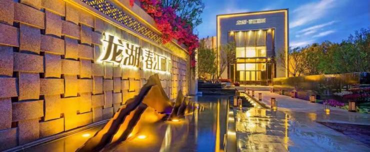 济南龙湖·春江郦城:以臻境小高层,拥揽窗外大境
