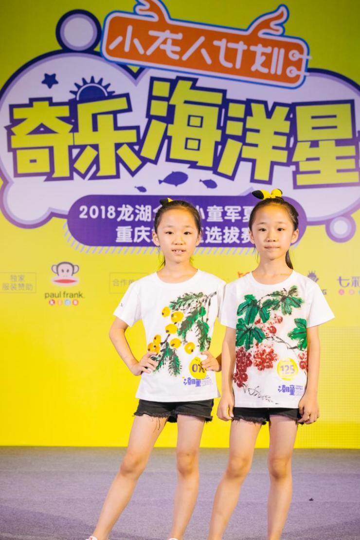 龙湖·小龙人计划 | 潮童大秀上演,初赛精彩纷呈