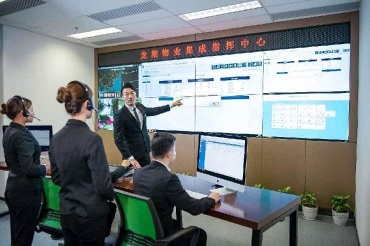 西安龙湖智慧服务 线上跟踪让工程管理更快速