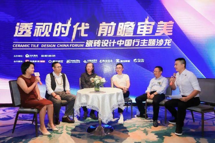 盛会直击 金舵瓷砖设计中国行西安站圆满成功 行业新闻 丰雄广告第6张