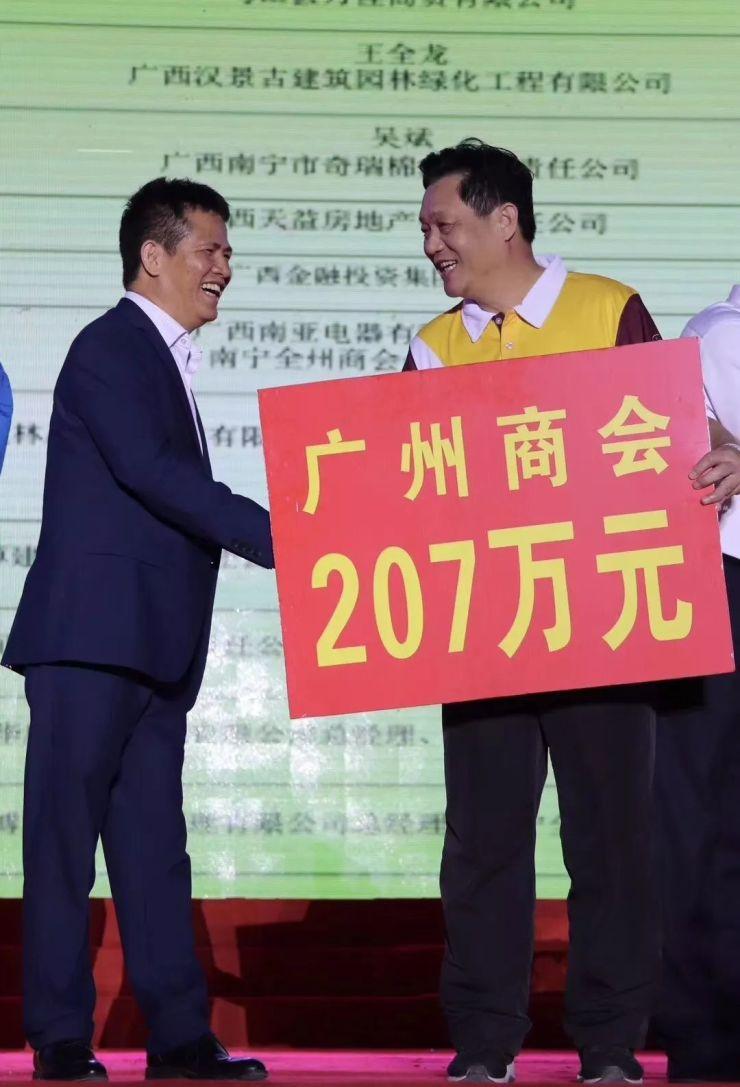 """""""云星杯""""2018年中国—东盟山地马拉松赛圆满落幕!"""