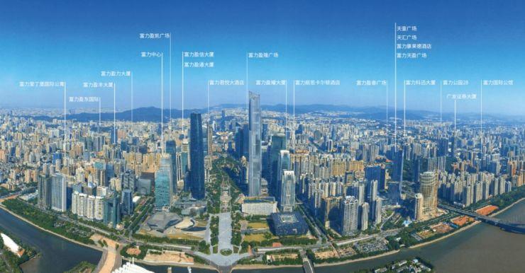 商业运营先行者 富力与城市繁华共生