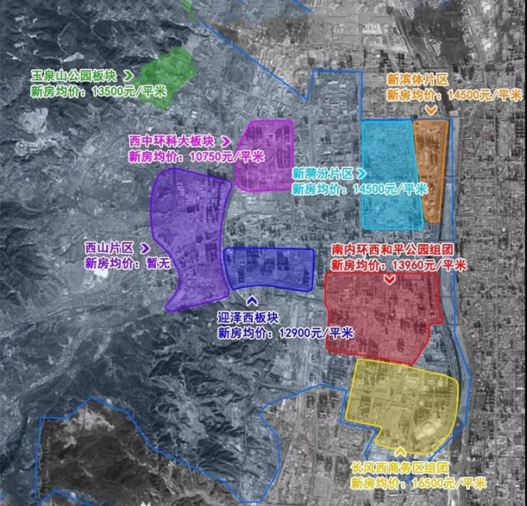 太原买房族必看!六城区9月房价地图新鲜出炉!