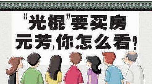 绝对干货!在淮安20岁出头就买房的年轻人一定要看这里