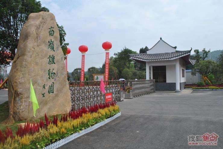 郴州城区版图再扩展 宜居板块你看好哪里?