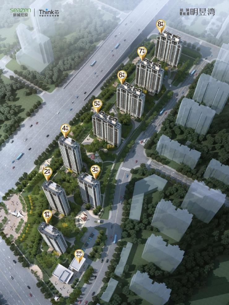 当城市高楼林立   哪里能寻得一片低密社区?