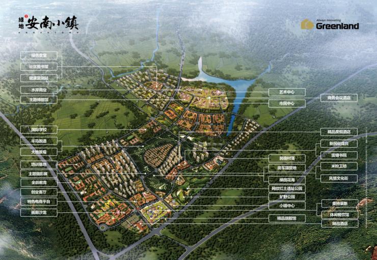 绿地控股集团江西区域管理总部正式成立 多产业协同助力江西发展