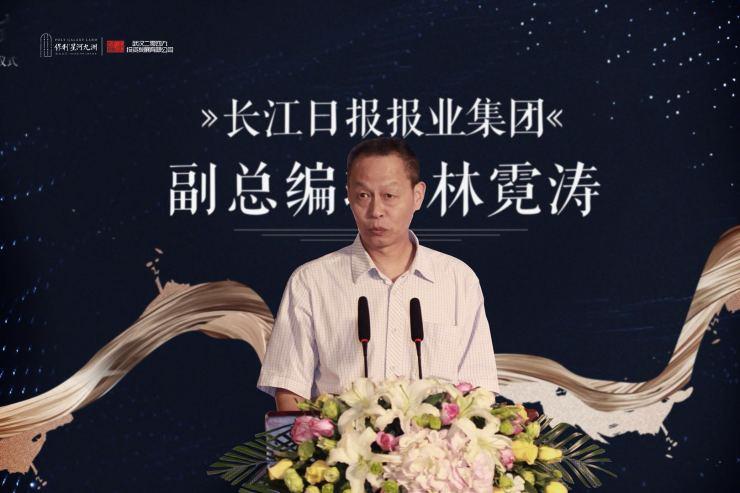 """首届""""两江两轴·盛世武汉城市发展论坛""""完美落幕!关键词揭秘"""