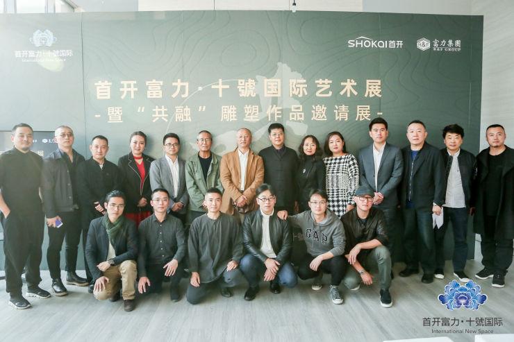 共融空间新坐标 首开富力·十号国际开启艺术生活