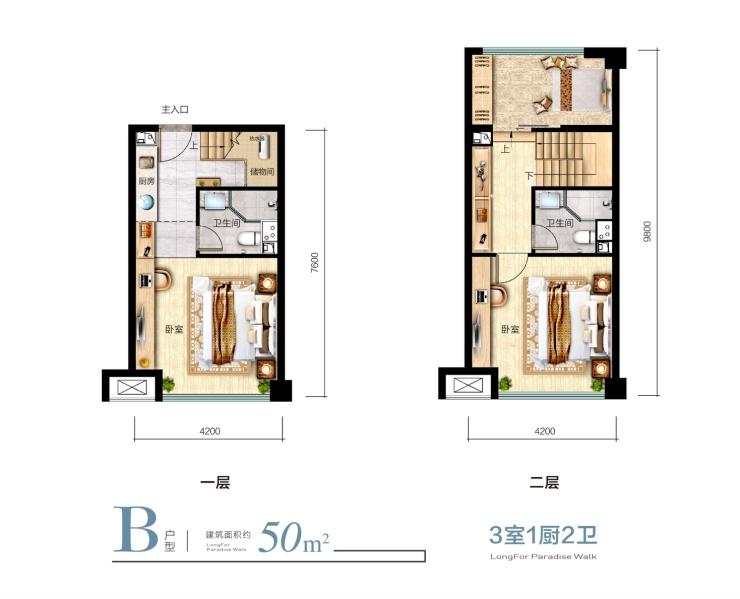 50m²神户型!除了3房2卫,能做双钥匙,还能做到南北通透!