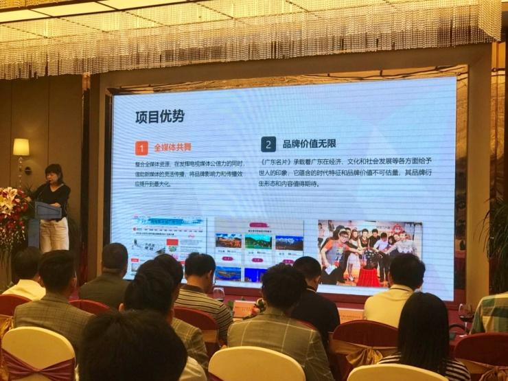 广东电视台珠江频道与广东宗亘文化发展有限公司签署战略合作协议
