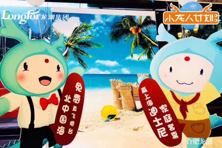 """宝宝暑假没人陪?龙湖夏令营带""""小龙人""""嗨翻天"""