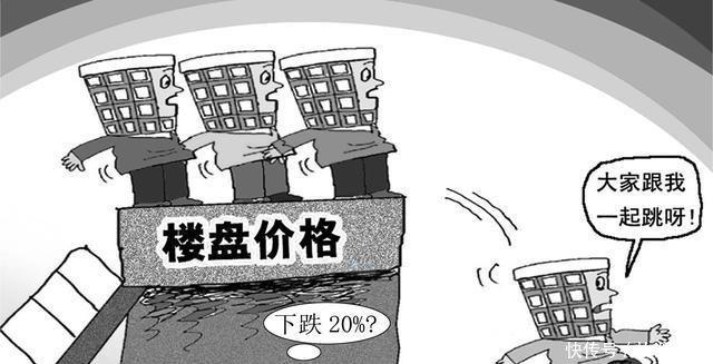 负债9000亿, 碧桂园背后的楼市危机! 房价又要变动