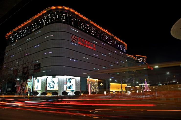 繁华之城,商业之都   购物中心规模全球领先,武汉商业比肩世