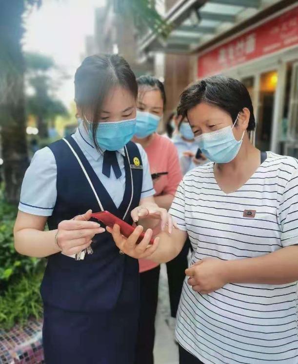助力疫情防控