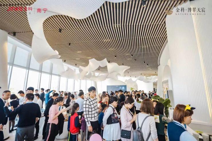 皮卡丘主题嘉年华暨金科博翠天宸示范区倾情盛启