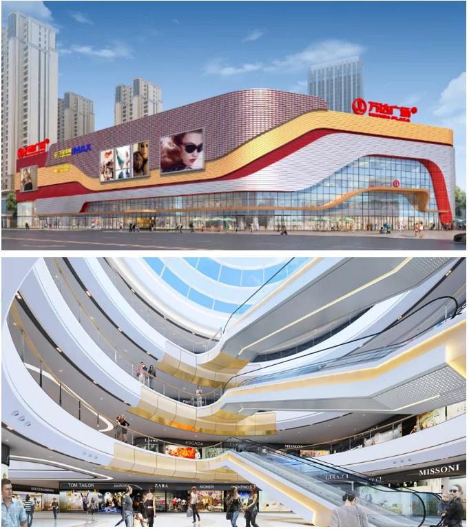 世界精彩,为你绽放 | 秦皇岛万达广场展示中心盛大开放!