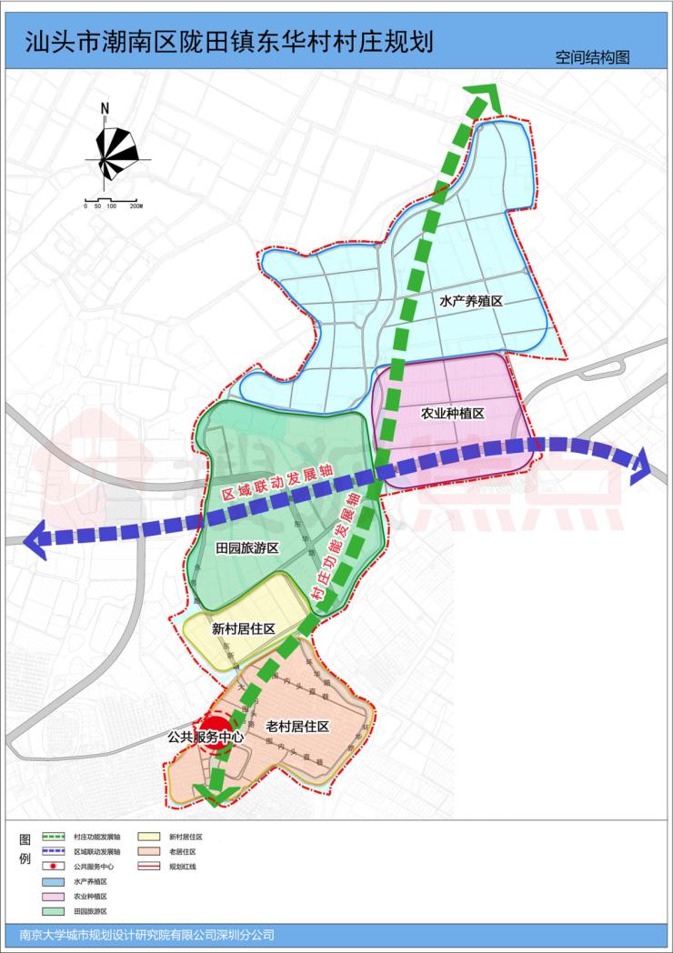 潮南东华村村庄规划来袭 将建112栋联排住宅与一批公寓楼