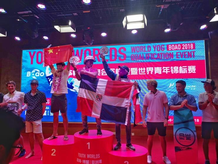 2018中国博鳌国际风筝冲浪节闭幕 中国队斩获两枚奖牌