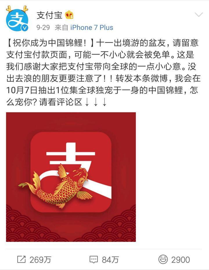 """承包成都府院文化的案名征集,为啥能比""""锦鲤""""还热?"""