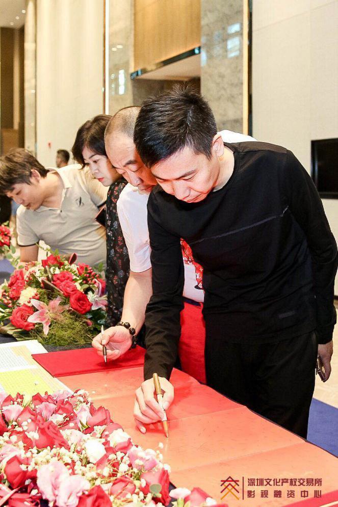 国家级平台深圳文交所联姻温州拓影影视,开创影视融资新模式