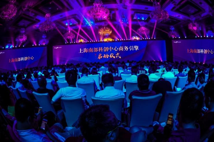 把握進博會機遇,上海科創板黃金風口涌現