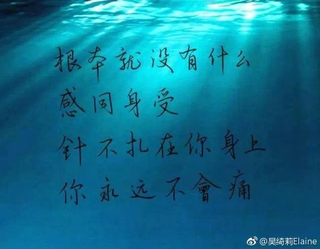 """周杰伦为见昆凌""""绕地球一圈"""",吴绮莉感慨成龙"""""""