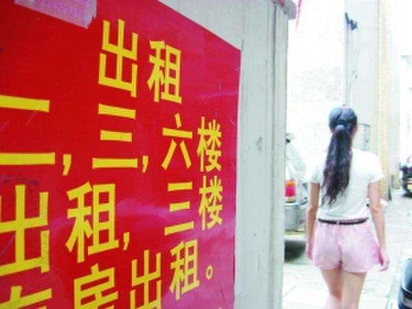 汕头新政:鼓励房企新房租售 允许改建房用于租赁