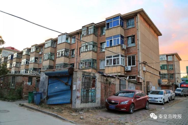 """启动改造!秦皇岛这个小区的居民有望住进""""新居""""!"""