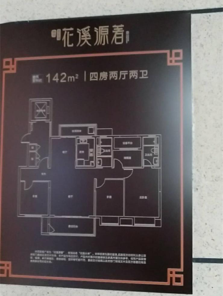 嘉兴中洲【碧桂园】具体位置在哪里?售楼热线!【头条】