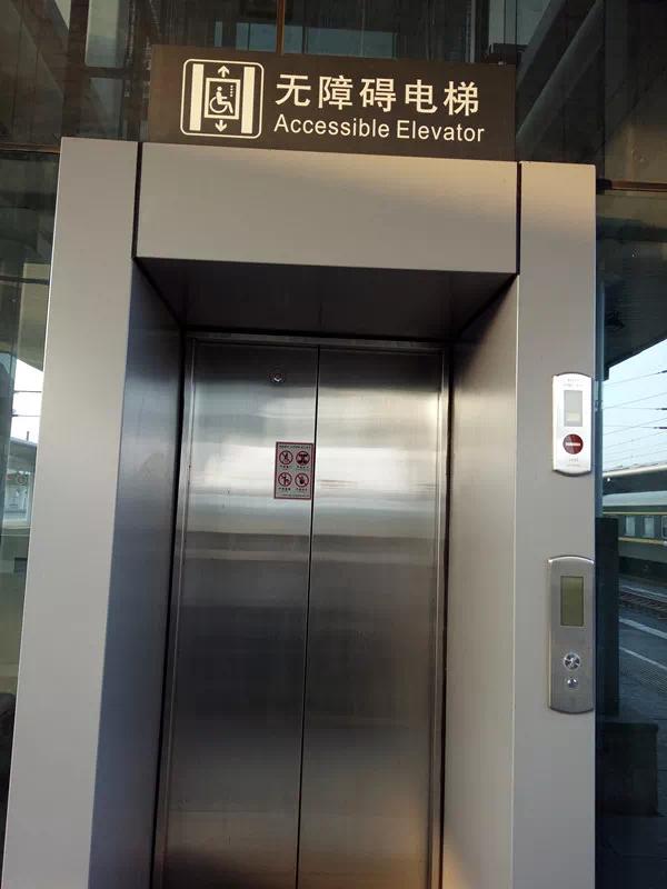 重磅!秦皇岛这个火车站有了翻天覆地的新变化!霸气又吸睛!