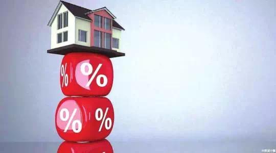 房贷收紧!首套房贷款平均利率上升至5.46%,深圳5.44%