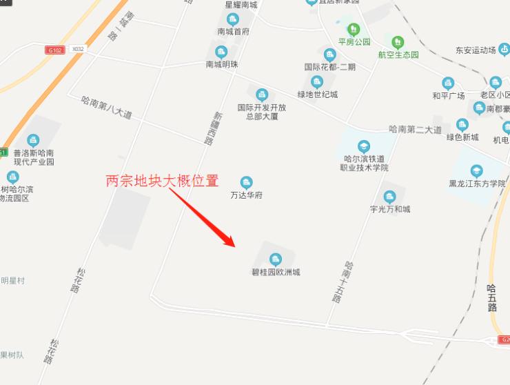 总成交价11.67亿元!平房两宗商住用地成交 配建公园+商业哈尔滨插图(1)