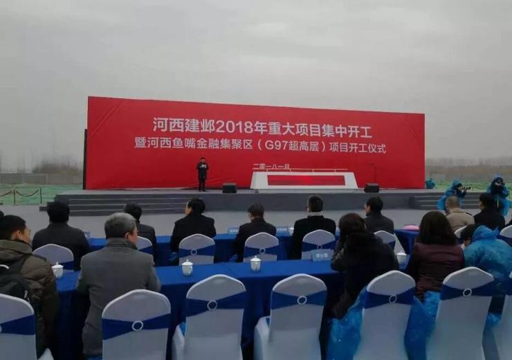 580米,南京第一高楼开工!不愧是河西,牛到没朋友!