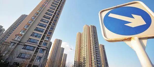 明年房价会不会大跌?关于楼市的十大疑问都在这了